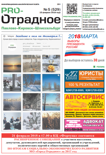 http://protradnoe.ru/wp-content/uploads/2018/02/PRO_5_529.pdf