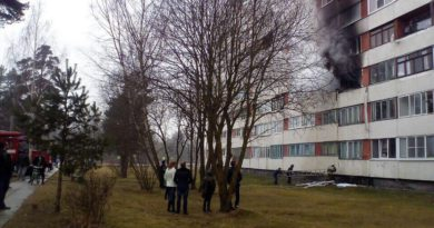 17 апреля в Кировском районе произошло сразу два пожара
