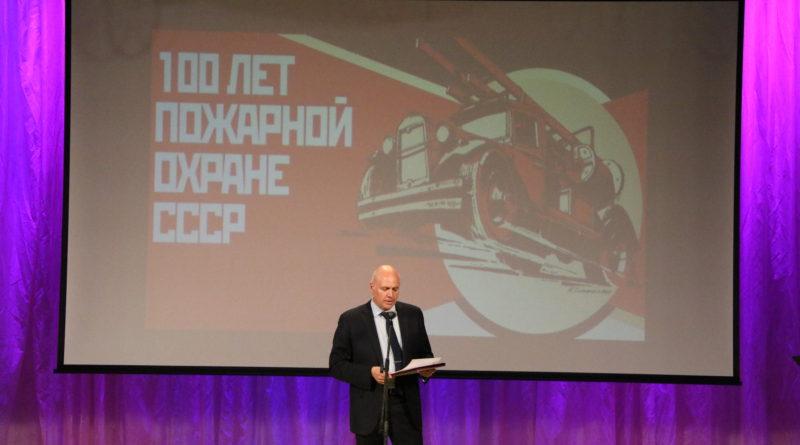 Ветеранов пожарной охраны пригласили на праздничный концерт
